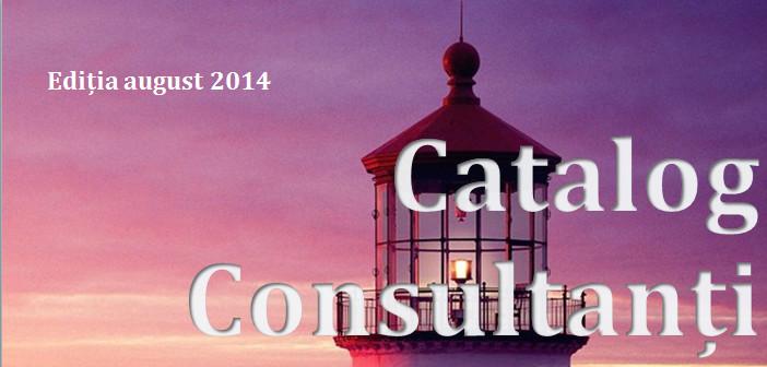 catalog cc-1